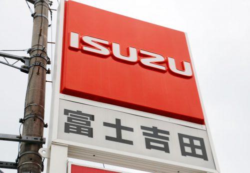 10月29日より富士吉田拠点の住所表示が変更となります。