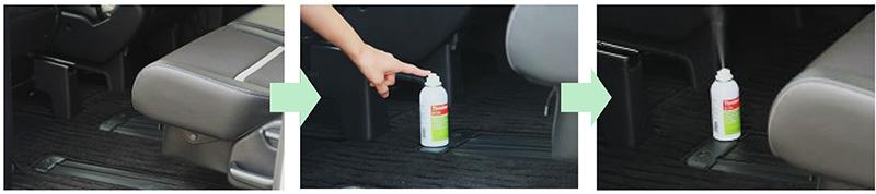 容器をよく振ってからキャップを外し、噴射レバーを「カチッ」という音がするまで押し下げて、設置場所に置いてください。